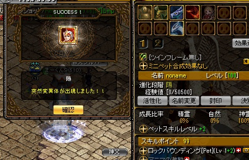 RedStone 16.09.16[01]