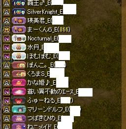 RedStone 16.09.30[04]