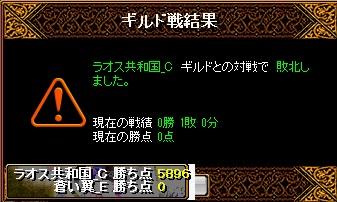 RedStone 16.09.30[05]