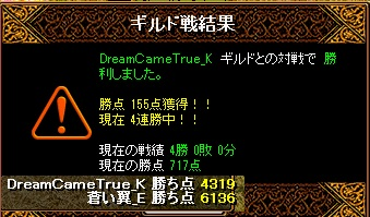 RedStone 16.09.28[05]