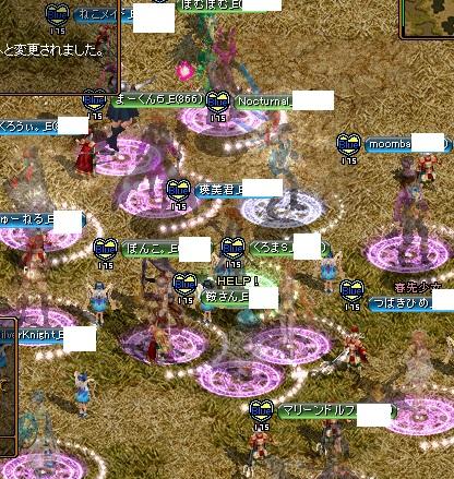 RedStone 16.09.28[03]