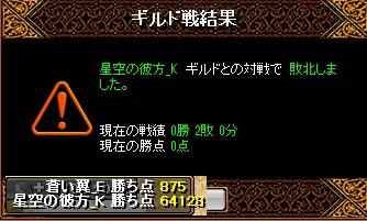 RedStone 16.10.03[06]