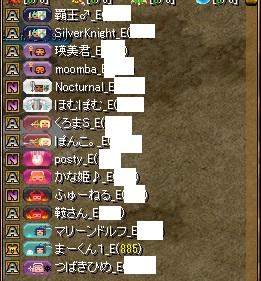 RedStone 16.10.03[05]