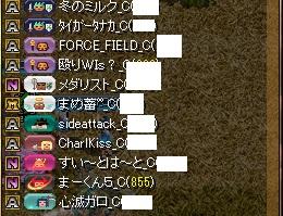 RedStone 16.10.09[01]