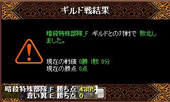 RedStone 16.10.07[04]