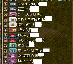 RedStone 16.10.07[03]