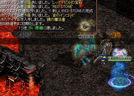 RedStone 16.10.02[01]