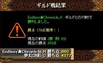 RedStone 16.10.12[02]