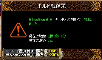 RedStone 16.10.10[04]