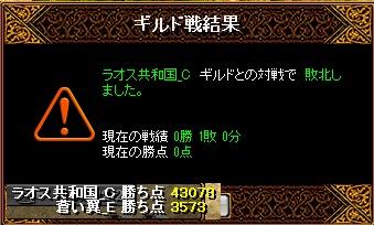 RedStone 16.10.14[05]