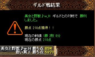 RedStone 16.10.12[06]