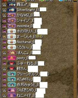 RedStone 16.10.12[05]