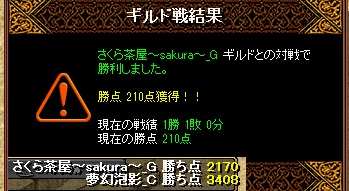 RedStone 16.10.16[02]