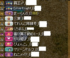 RedStone 16.10.19[07]
