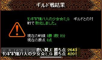 RedStone 16.10.19[08]