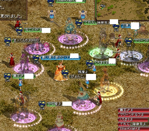 RedStone 16.10.19[06]