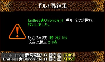 RedStone 16.10.19[03]