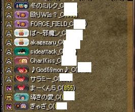 RedStone 16.10.19[02]