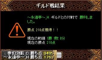 RedStone 16.10.23[02]