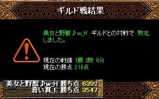 RedStone 16.10.26[07]