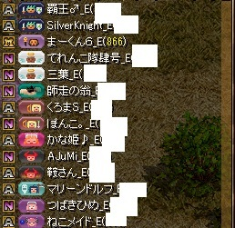 RedStone 16.10.26[06]