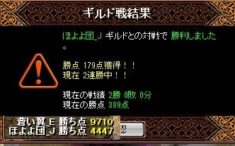 RedStone 16.11.04[04]