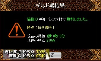 RedStone 16.11.02[01]