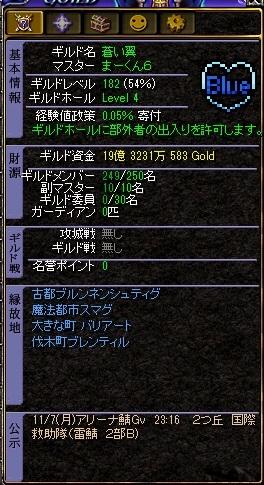 RedStone 16.11.07[00]
