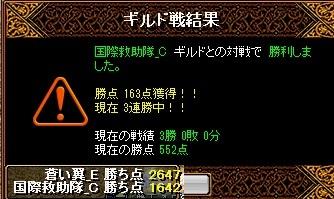 RedStone 16.11.07[09]