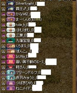 RedStone 16.11.07[06]