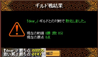 RedStone 16.12.06[08]