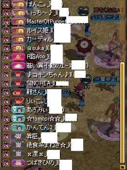 RedStone 16.12.06[02]