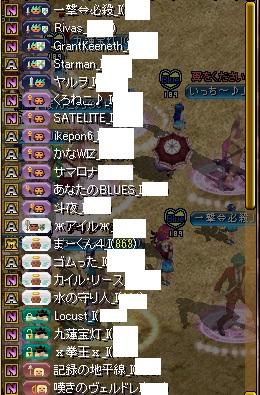 RedStone 16.12.06[01]