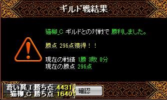 RedStone 16.11.23[07]