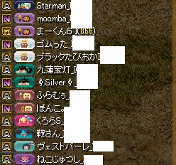 RedStone 16.11.23[06]