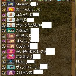 RedStone 16.11.22[06]