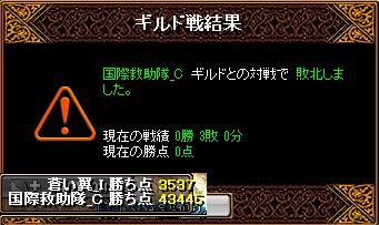 RedStone 16.11.22[07]
