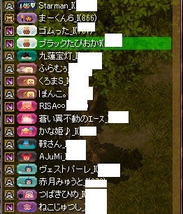 RedStone 16.11.28[01]