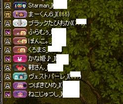 RedStone 16.12.02[02]