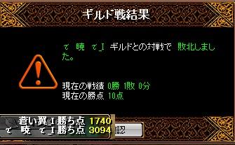 RedStone 16.11.30[07]