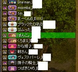 RedStone 16.11.30[05]