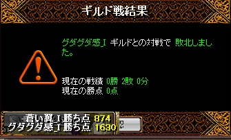 RedStone 16.11.28[03]