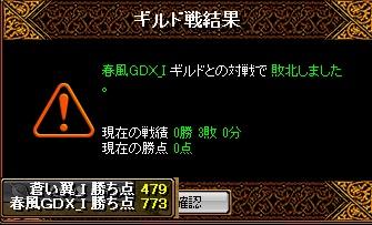 RedStone 16.12.07[06]