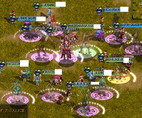 RedStone 16.12.09[02]