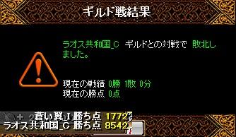 RedStone 16.12.09[04]