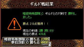 RedStone 16.12.07[03]