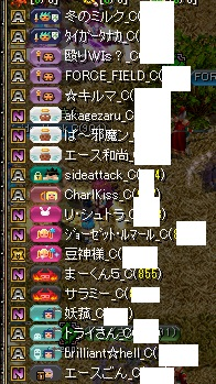 RedStone 16.12.07[01]