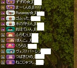 RedStone 16.12.14[05]