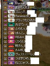 RedStone 16.12.12[03]