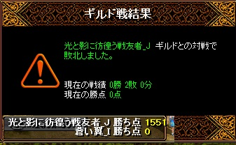 RedStone 16.12.12[04]